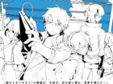 Kagerou Daze -in a day's-