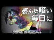 【Lazry】Jinzou Enemy Thai