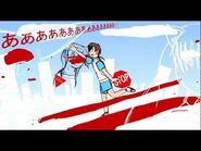 【SeeU】 「カゲロウデイズ」 【Cover】