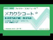 ファミコン8bit音源化 初音ミク【メカクシコード】/じん(自然の敵P)様