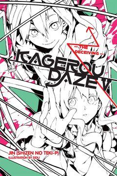 Kagerou daze 5 eng.jpg