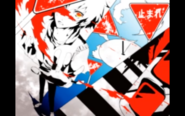 Kagerou Daze - Kagamine Len cover by れんけい
