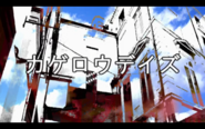 Kagerou Daze - Kagamine Len cover by 響音音操