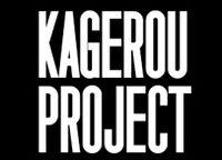 Kagepro english logo.jpg