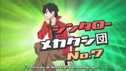 """Mekakucity Actors"" Anime CM 09"