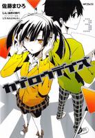 Kagerou Daze - Volume 3