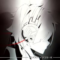 Mekakucity Actors Album Cover.jpg