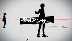 Toumei Answer crossfade.png