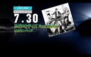 Kagerou Daze - DTXMania map by 最高です