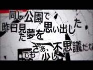 Kagerou Days V Flower Vocaloid 3 Cover