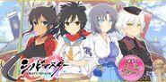Shinobi Leaders