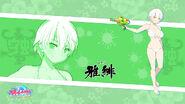 Miyabi Poster