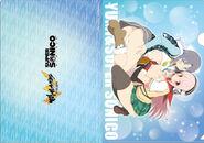 Yumi Clear File 2