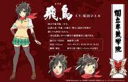 Shinovi Master New Link Asuka