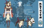 Shinovi Master New Link Murakumo