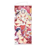 Yumi Tapestry