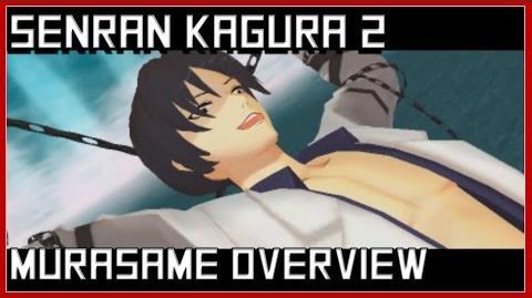 MURASAME GAMEPLAY & OVERVIEW -【 Senran Kagura 2 Deep Crimson 】