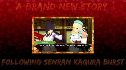 Senran Kagura 2 Deep Crimson E3 2015 Trailer