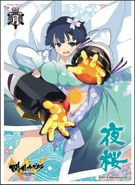 Yozakura Character Sleeve (SK EV)