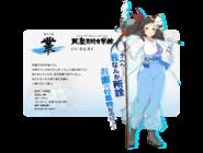 Chara pop murakumo