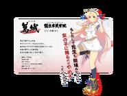 Chara pop katsuragi