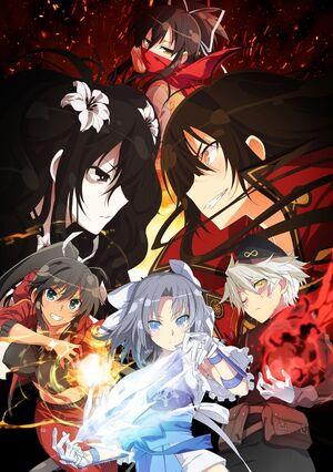 Senran Kagura Shinovi Master anime.jpeg