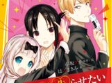 Novel Manga Noberaizu Koi no Batoru no Hajimari-hen