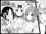 Doujinshi Chapter 8