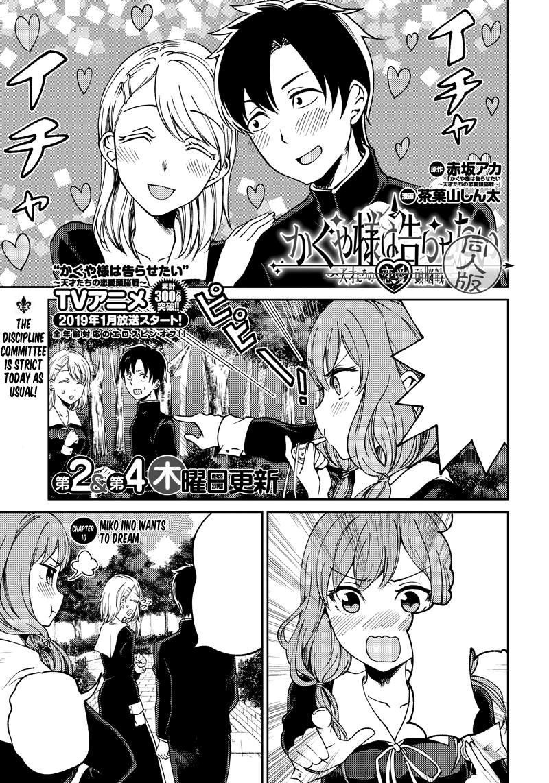 Doujinshi Chapter 10