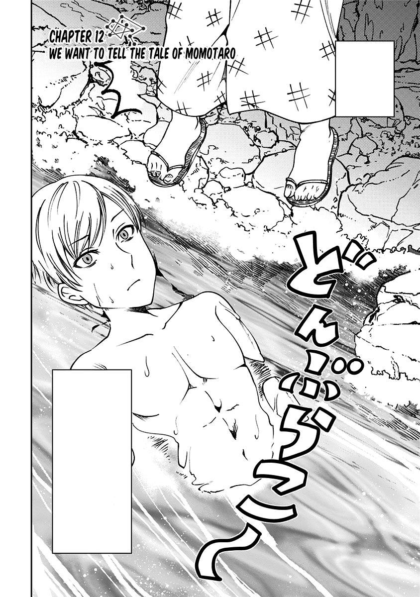 Doujinshi Chapter 12