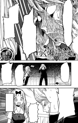 Chapter49-01.png