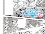 Doujinshi Chapter 23