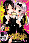 Chapter84-01