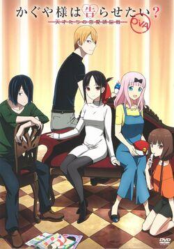 OVA visual.jpg