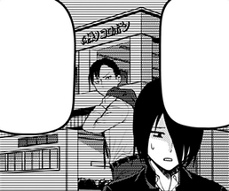 Ishigami's Brother.png