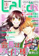 Kaichou wa maid Sama LaLa DX cover