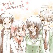 Hiro Fujiwaras friends manga form Misaki and usui