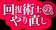 Kaiyari Anime Logo