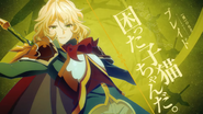 Blade Anime PV 01