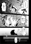 Kaiyari Manga 02 0063