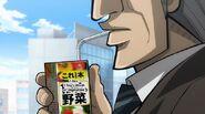 Mr-Tonegawa-P3