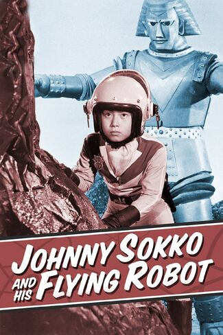 1967 johnny sokko.jpg