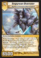 Empyrean Overseer (15VTX)