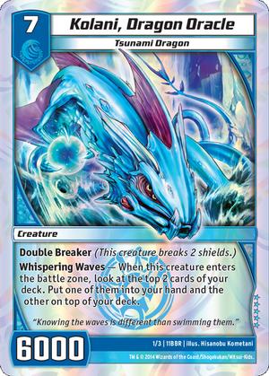 Kolani, Dragon Oracle (11BBR).png