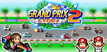 Grand Prix Story 2 Banner.png