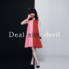Deal with the Devil cover.PNG