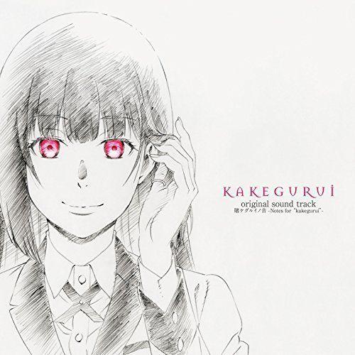 Kakegurui Original Soundtrack