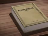 Yokai Medical Encyclopedia