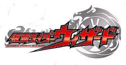 Kamen Rider Wizard title card.jpg