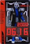 KRDO-New Mole Imagin Rider Ticket